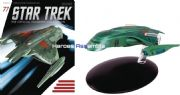 Star Trek Official Starships Collection #077 Romulan Shuttle Eaglemoss